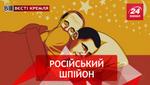 """Вєсті Кремля. Путінський шпіонаж. """"Подарунок"""" ветеранам"""
