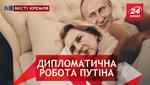 Вєсті Кремля. Слівкі. Російські шпигуни у світі. Росії дітей не треба