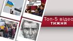 """Изнасилование и убийство школьницы и """"секс-скандал"""" в Нацполиции – топ-5 видео недели"""