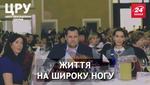 Кошерная еда, ручки Parker и Олег Винник: на что тратит госбюджет власть Днепра