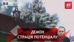 Вєсти.UA. Темные силы Пашинского. 100 лет одиночества Литвина