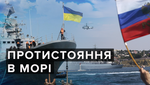"""Під час Другої світової війни за таку """"політику"""" розстрілювали, – експерт про ситуацію на Азові"""