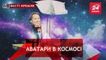 """Вести Кремля. """"Роскосмос"""" летит на Пандору. Звон Путина"""