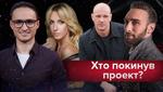 """""""Танцы со звездами 2018"""" 13 выпуск: кто покинул проект за шаг до финала"""