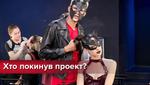 Топ-модель по-українськи 2 сезон 12 випуск: проект покинув Дмитро