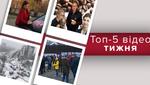 Странный тренд политиков, митинги под домом Авакова и потери на Донбассе – топ-5 видео недели