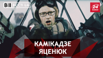 Вести. UA. Скрытый пиар Яценюка-хвастуна. Недвижимый Янукович