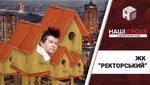 """""""Реконструкция"""" имени Поплавского: вместо студенческого жилья - квартиры для родственников"""