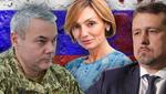 Кровные связи: кто из украинских чиновников имеет родственников с документами РФ