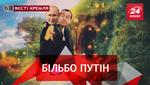 Вести Кремля. Зачем Путину пещеры. Мультяшная пропагандистка Маша