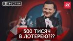 Вєсті. UA. Радикальні кнопкодави. Дедекомунізація Донбасу