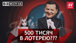 Вести.UA . Радикальные кнопкодавы. Дедекоммунизация Донбасса