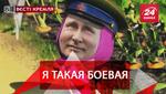 Вєсті Кремля. Слівкі. МашоПутін. Підсолений Кадиров