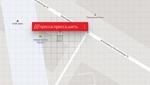 Прощавай GPS: вітаємо нову технологію навігації