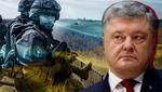 Военное положение: какие ограничения ждут украинцев (инфографика)