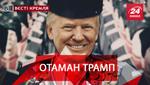 Вести Кремля. Россияне выбивают из Трампа долги. Рогозин собрался на Луну