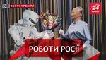 """Вєсті Кремля. """"Повстання"""" роботів у Росії. Google по-російськи"""
