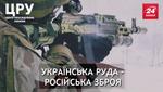 Як бізнесмени в Україні допомагають РФ виробляти небезпечну зброю