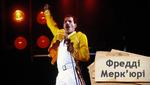 Почему всемирно известный Фредди Меркьюри чувствовал себя одиноким