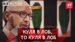 Вести.UA. (Не) Выполненные обещания Яценюка. Военная служба украинских детей