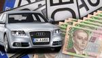 Растаможка евроблях по новым правилам: дешевле или нет?