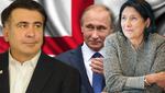 Выборы президента Грузии: новый глава государства может изменить западный вектор на российский?
