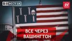 Вєсті.UA. П'ята колона на прапорі США. Теорія Тігіпка