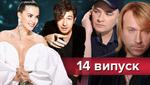 Х-фактор 9 сезон 14 выпуск: какими выступлениями участники поражали на втором прямом эфире