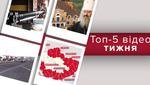 Военное положение в Украине и обыски СБУ в шикарном имении настоятеля Лавры – топ-5 видео недели