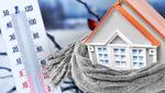 Теплые кредиты: как утеплить жилье с помощью государства