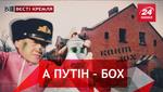 Вести Кремля. Военные против Канта. Новогодняя Соль