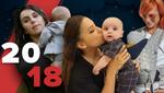 Зірковий бебі-бум 2018: Джамала, Єва Лонгорія, Тарабарова та інші знаменитості стали матусями
