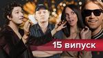 Х-фактор 9 сезон 15 випуск: чим здивували харизматичні учасники у третьому прямому ефірі