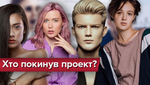 Топ-модель по-українськи 2 сезон 16 випуск: проект покинула Юля