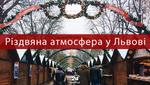 Во Львове открылась Рождественская ярмарка: сувениры и сладости на сказочных фото