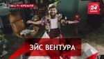Вести Кремля. Сливки. Прибыльные кони Кадырова. Новогодние вкусы россиян
