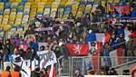 """Болельщики """"Лиона"""" не могут вылететь из Киева из-за непогоды"""