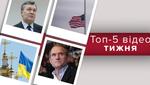 Оголошення глави Єдиної помісної церкви та ультиматум Вашингтона для Росії – топ-5 відео тижня