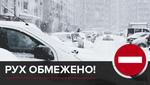 Новий рік у Києві: які вулиці перекриють на свята – детальна карта