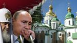 Православная церковь Украины: о вызовах строительства новой церкви