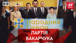 Вєсті.UA: Об'єднання Яценюка з Вакарчуком. Шуфрич зірвав Медведчука