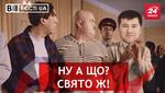 Вєсті.UA: Щедрий Миколай для Насірова. Фінансовий геній Савченко