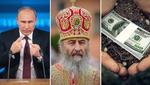 Главные новости 20 декабря: Дерзкие заявления Путина, новое название УПЦ МП и мораторий на землю