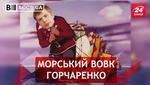 Вєсті.UA: Український Шелдон Купер. Зірковий уряд