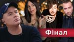 Х-фактор 9 сезон 17 выпуск: чем поразили участники в грандиозном финале