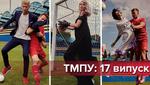 Топ-модель по-українськи 2 сезон 17 випуск: останні випробування  та хто пройшов у фінал