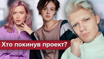 Топ-модель по-українськи 2 сезон 17 випуск: проект покинув Дмитро