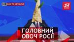 Вести Кремля: Ненормативная лексика Путина. Тяжелая судьба российского Деда Мороза