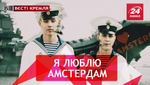 Вести Кремля. Сливки: Россия села на дно. Белоснежность по-русски