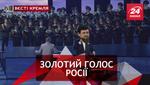 Вєсті Кремля: Прихований талант Кадирова. Благодійність по-російськи